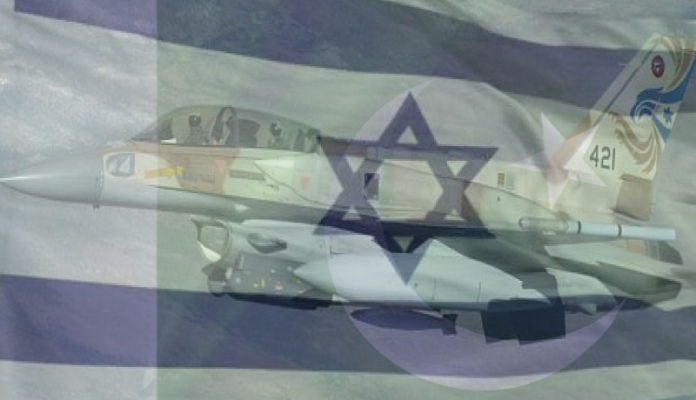 Israeli Plane in Pakistan