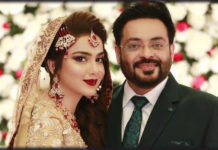 Aamir Liaquat Wedding with Tuba Anwar