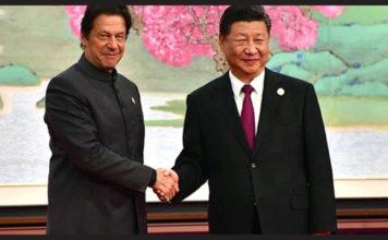 Pak-China Trade