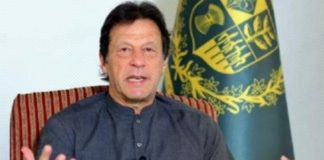 Imran Khan's Address to Nation
