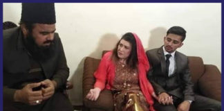 US woman Marries Sialkot boy Kashif
