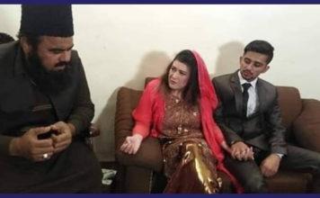 US woman Marries Sialkot boy Kashif