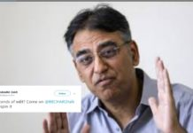 Asad Umer Interview BBC Hardtalk