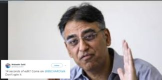 Asad Umer Interview BBC Hardtalk