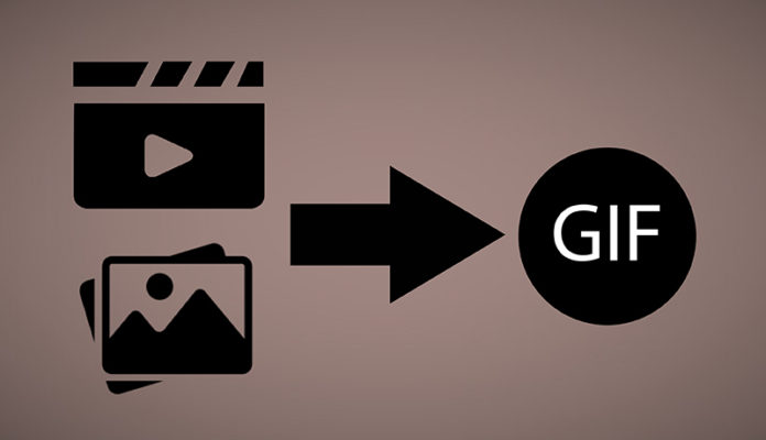 How to make a gif
