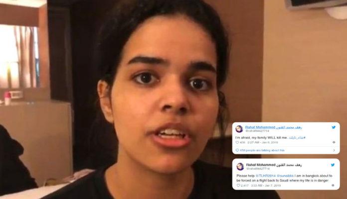 Saudi Teenage Girl Asylum in Australia