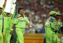 1992 World Cup memory