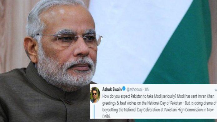 PM Modi National Day Message