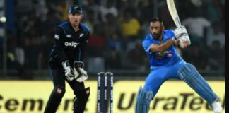MS Dhoni's Ugly Dismissal