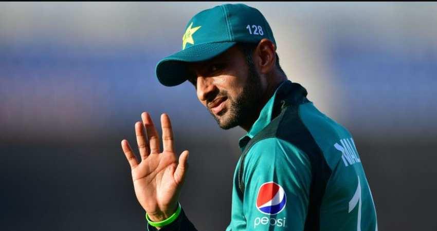 Shoaib Malik Farewell