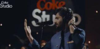 Billo Coke Studio