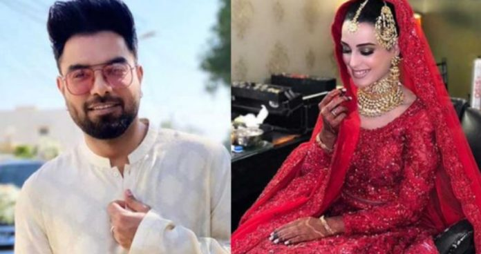 Iqra Aziz Yasir Hussain Wedding
