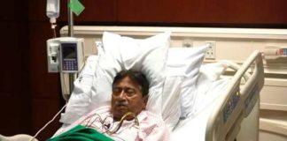 Pervez Musharraf Verdict Reactions
