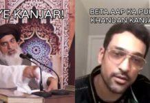Ali Sethi Callin Kanjar