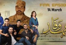 Drama Ehd e Wafa final episode