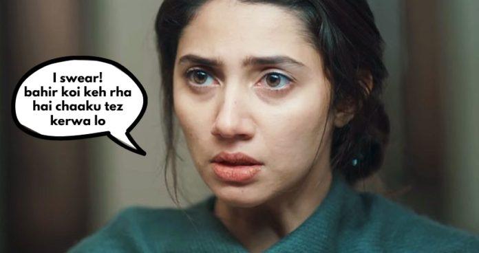 Mahira Khan Controversial Video