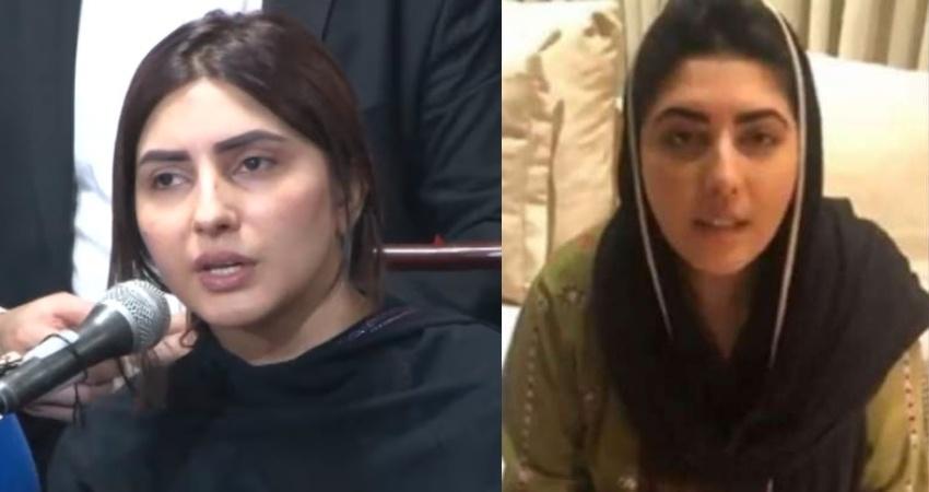 Uzma Khan Malik Riaz daughter