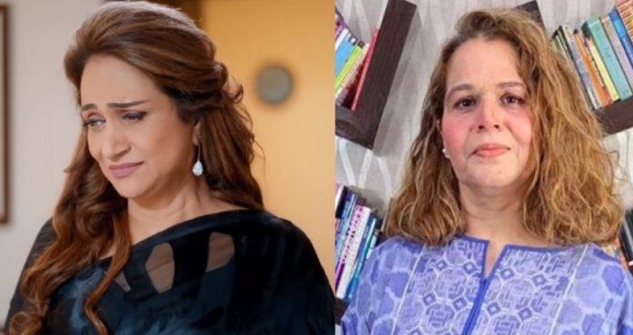 Bushra Ansari vs Amma