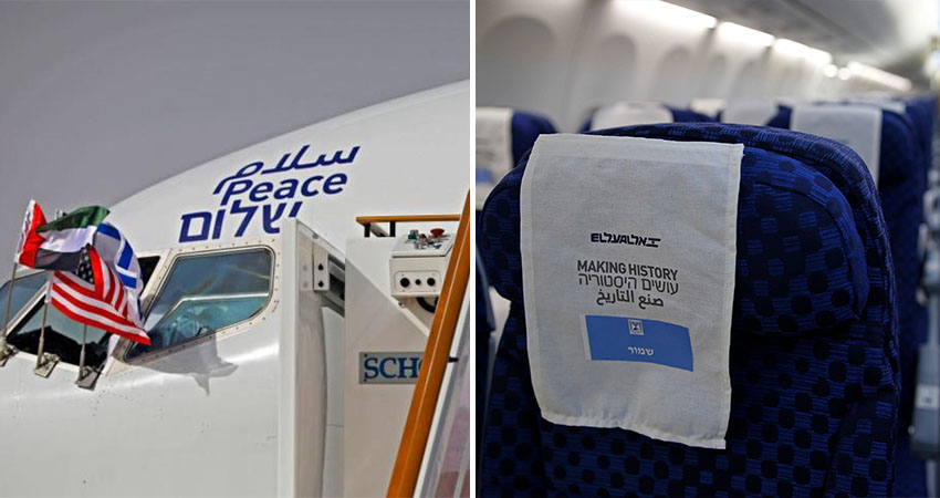 Flight from Israel to UAE