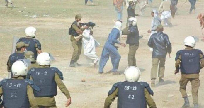 Farmer's Killing in Lahore