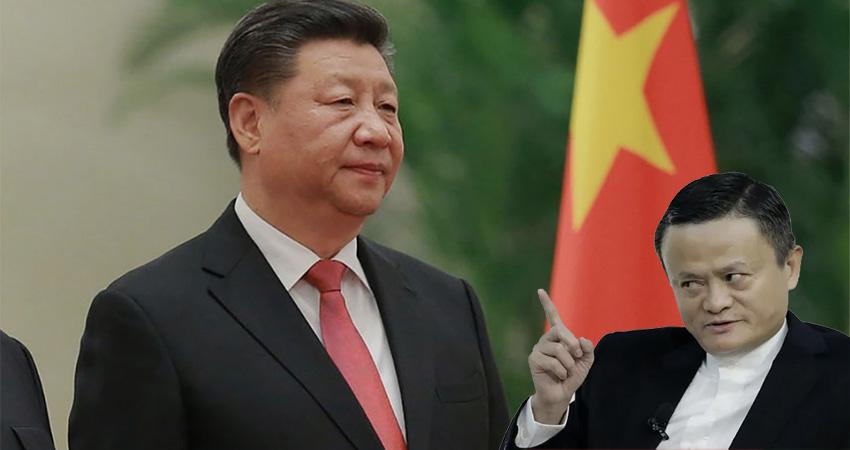 Where Is Jack Ma